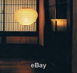 ISAMU NOGUCHI AKARI 10A Stand Light, Lamp -Free Shipping from Japan