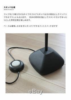 ISAMU NOGUCHI AKARI ST2 Floor Light stand fixture Free Shipping from Japan